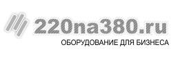 220na380